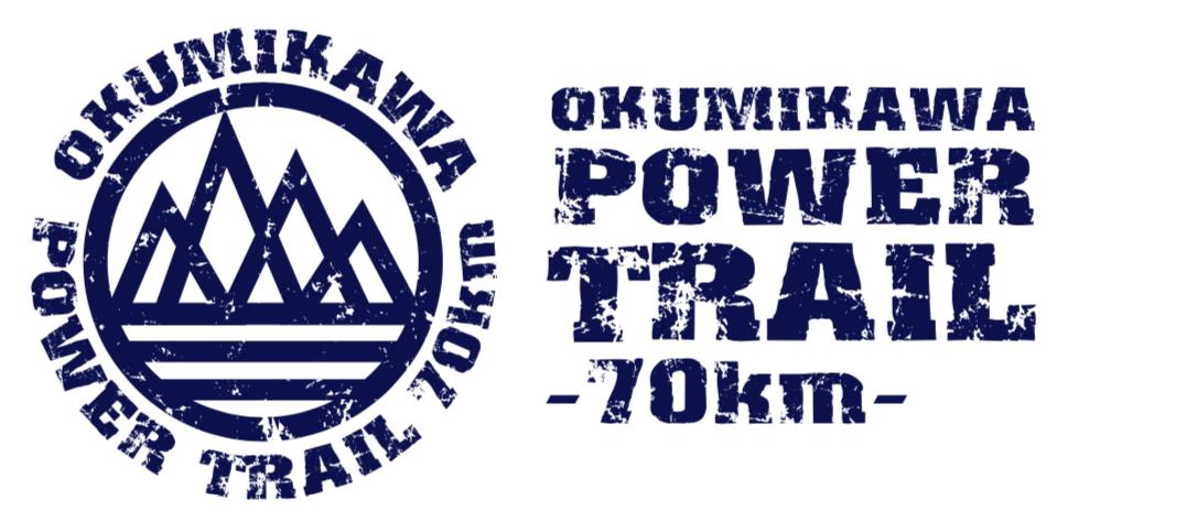 Okumikawa Power Trail 70m