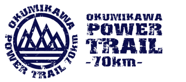 Okumikawa Power Trail 70m