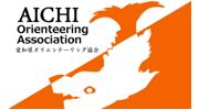 愛知県オリエンテーリング協会